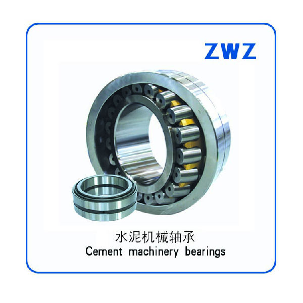 5、	节能环保锅炉器轴承Energy saving boiler anticipator bearing(ZWZ)